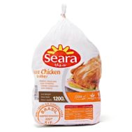 Seara Frozen whole chicken