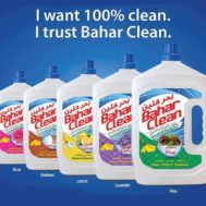 Supperkart Qatar offers Bahar Clean Disinfectant 1