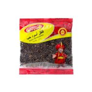 Black-pepper-whole-Majdi-80g