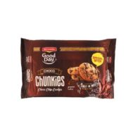Supperkart Qatar offers Britannia good day choco chunkies