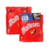 Snickers Chocolate Bar Maltesers Chocolate Bag