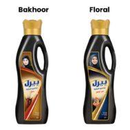Supperkart Qatar online grocery store Pearl Abaya Detergent Liquid BakhoorFloral Scent