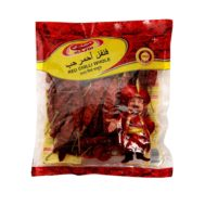 Supperkart Qatar online grocery store Red Chilli Whole Majidi 90g