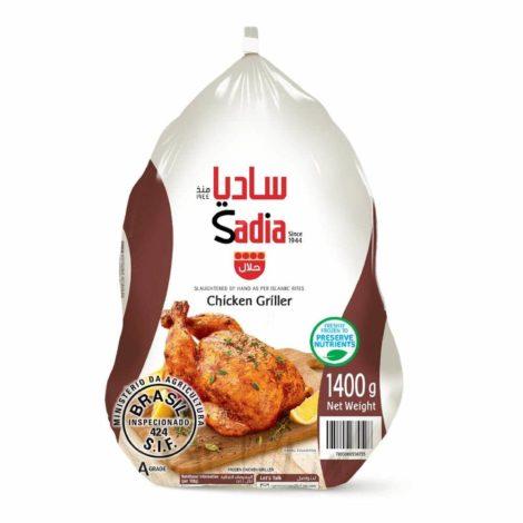 Sadia-Chicken-Griller-1400g