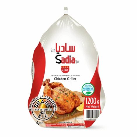 Sadia-Frozen-Chicken-1200g
