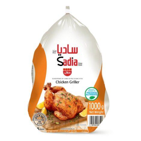 Sadia-Frozen-Chicken-1kg
