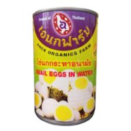Supperkart Qatar online grocery store Quail eggs in water 1