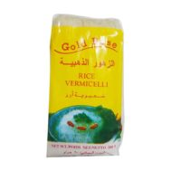 Supperkart Qatar offers Rose gold rice vermicelli 200g