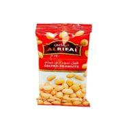 Supperkart Qatar online grocery store Al rifai salted peanut