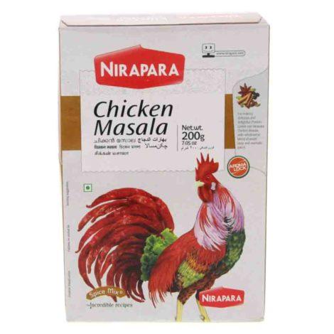 Chicken Masala 200g