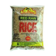 Supperkart Qatar online grocery store Sun Islind Red Raw Rice 1kg