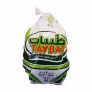 Taybat Frozen Whole Chicken 900g