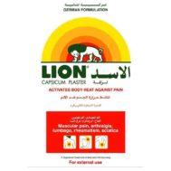 Supperkart Qatar online grocery store hansaplast lion plaster red capsicum