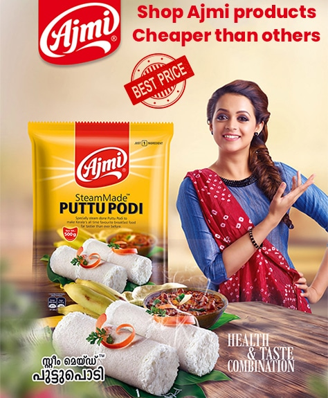 Supperkart Qatar offers Ajmi product