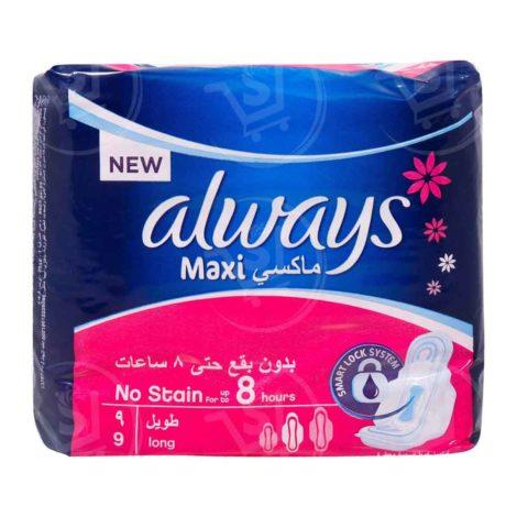 Always sanittry pad Always sanittry pad Maxi fresh long 9Pcs