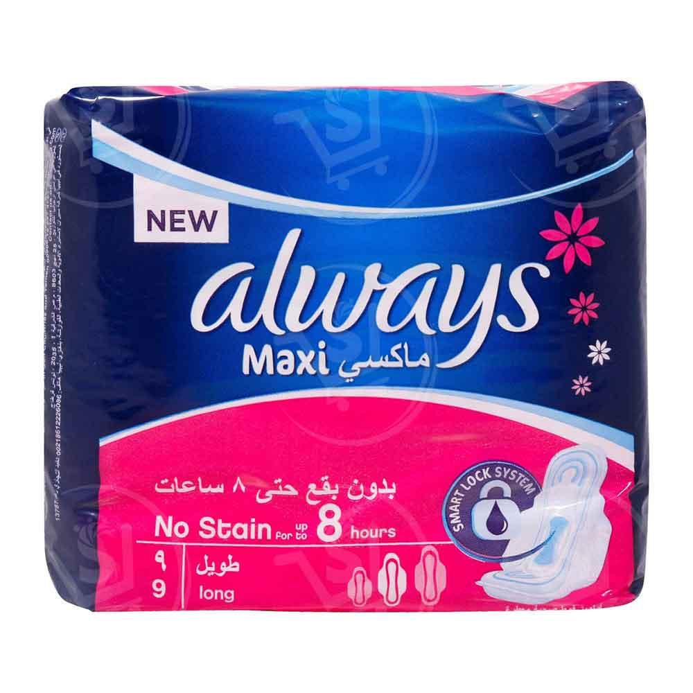 Supperkart Qatar offers Always sanittry pad Maxi fresh long 9Pcs