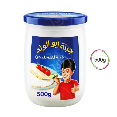 Jibnet Abu El Walad Cheese