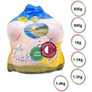 Supperkart Qatar online grocery store Mazzraty fresh whole chicken 1