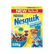 Supperkart Qatar offers Nestle Nesquik Chocolate heart breakfast cereal 335