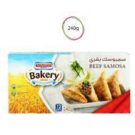Americana-Bakery-Beef-Samosa